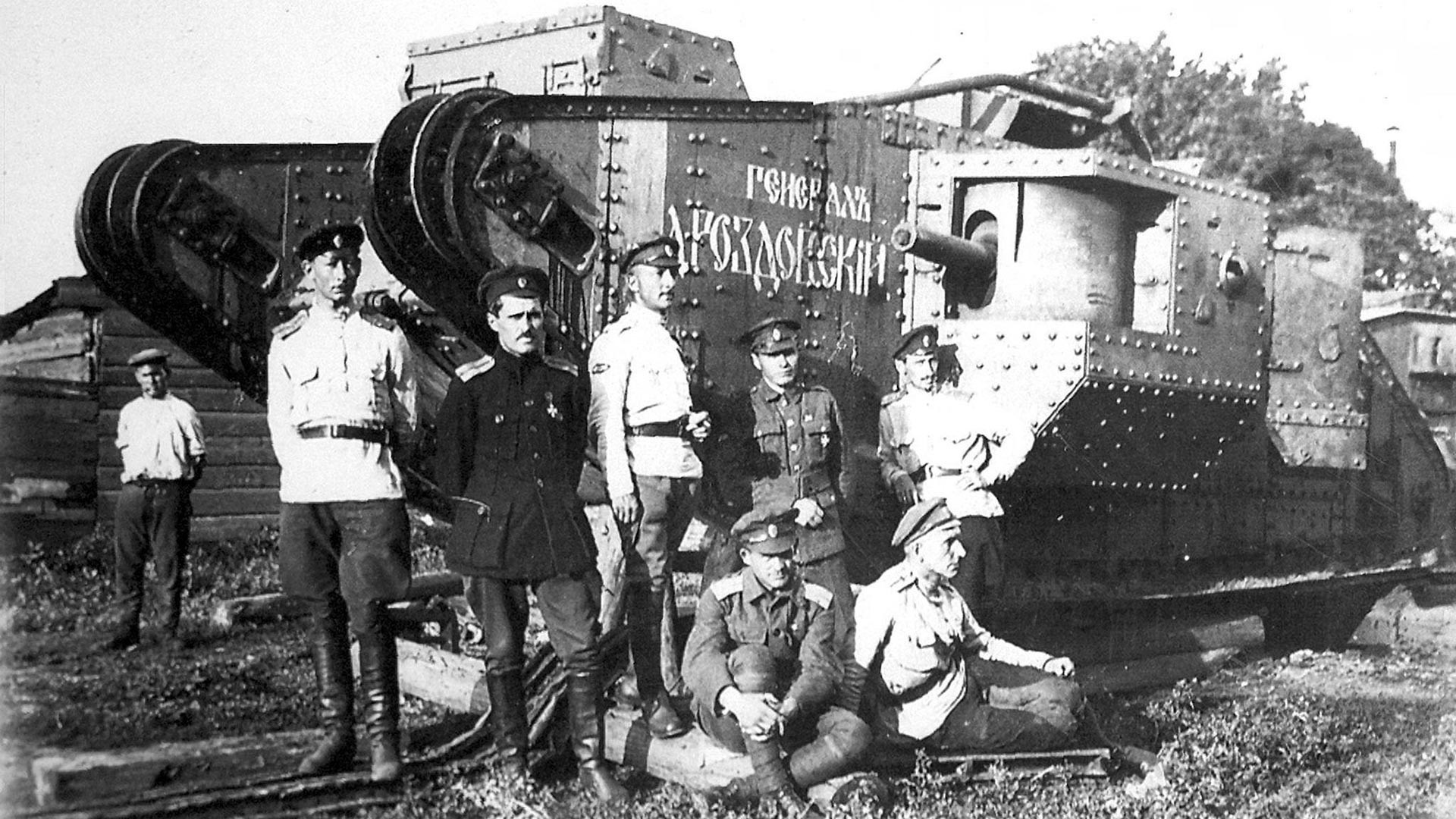 "The White Army's ""General Drozdovsky"" and its crew."