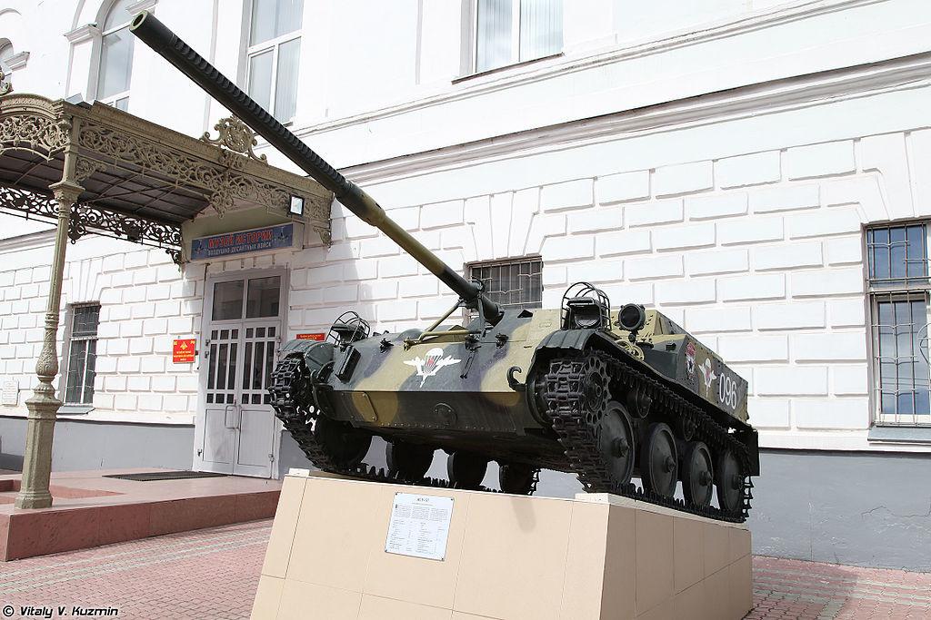 ASU-57 expuesto en el Museo de las Tropas Aerotransportadas de Riazán.