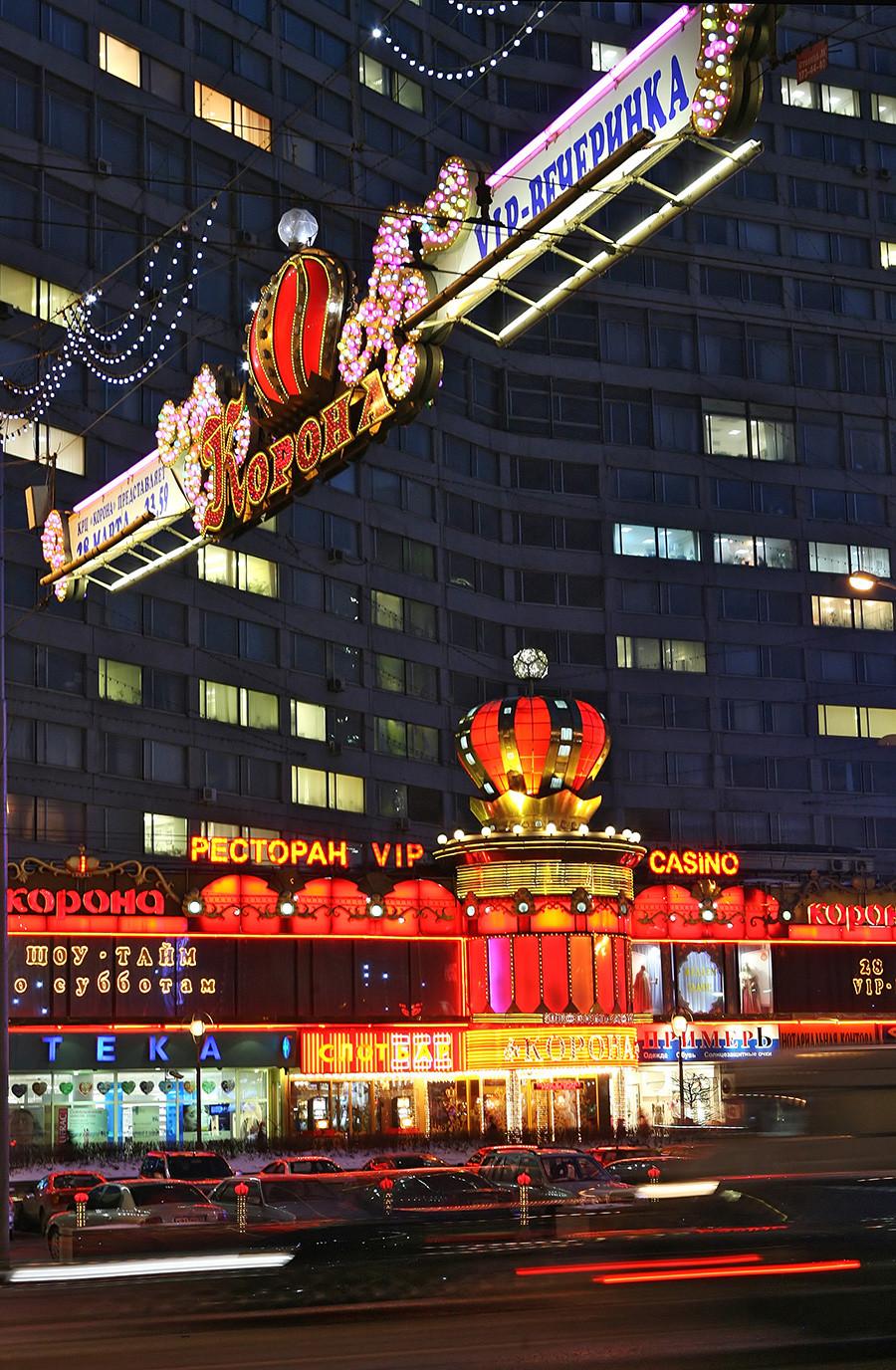 Casino in moscow wild horse casino hotel
