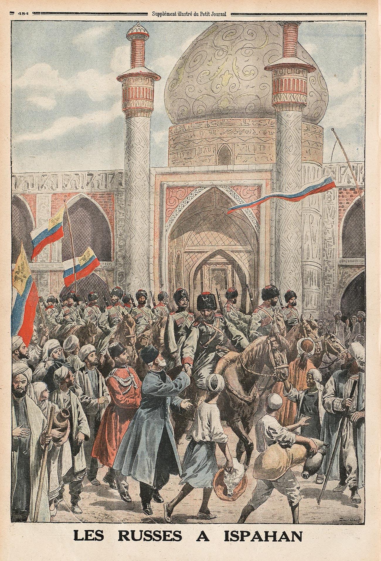 Русские войска в Исфахане.