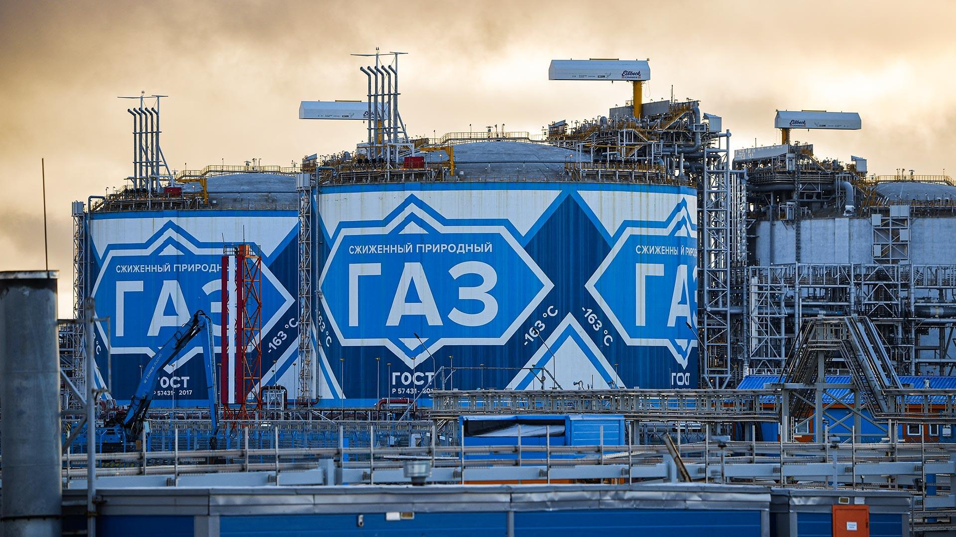 Yamal SPG gas plant.
