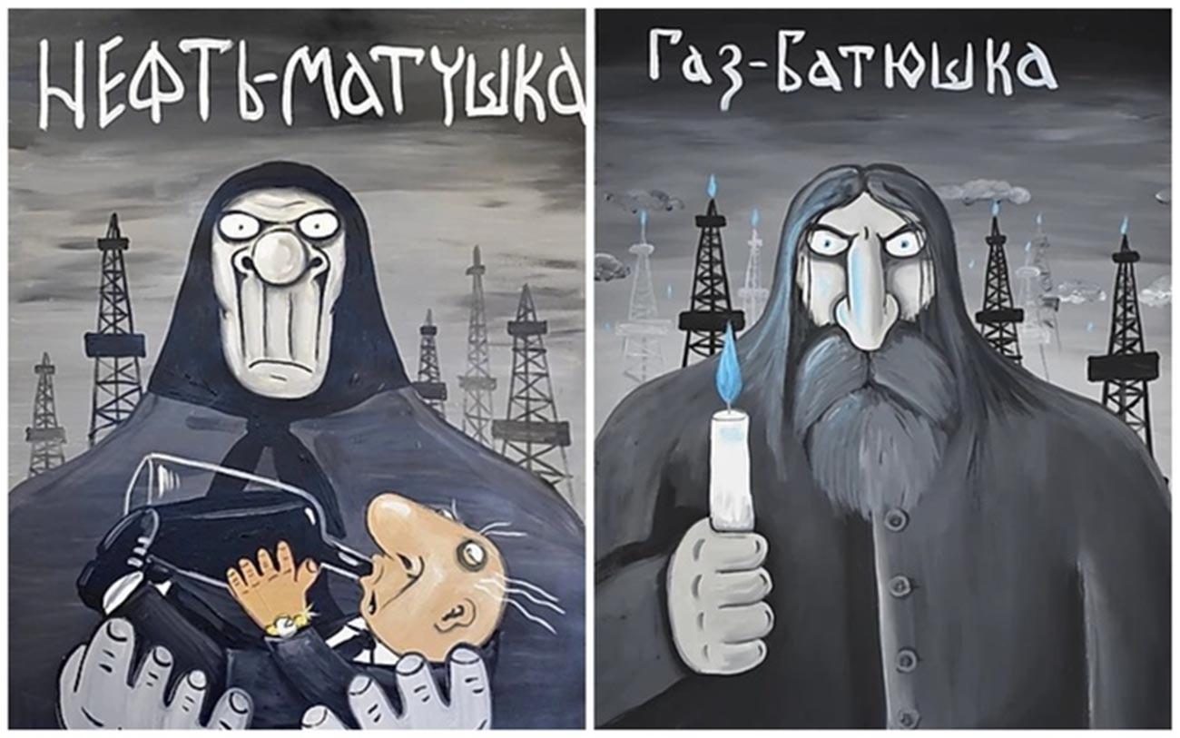 """""""Ibu minyak"""" dan """"Bapak gas""""."""