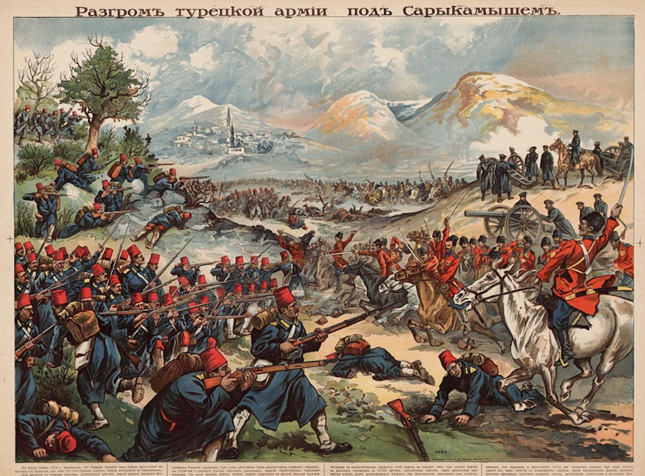 Russian poster depicting the Russian victory at the battle of Sarikamish.