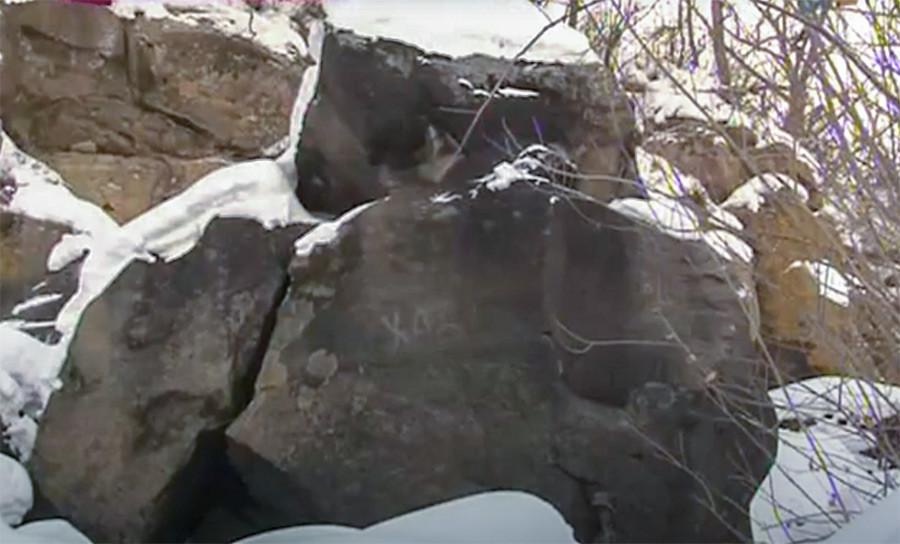 「老婆」と呼ばれる岩