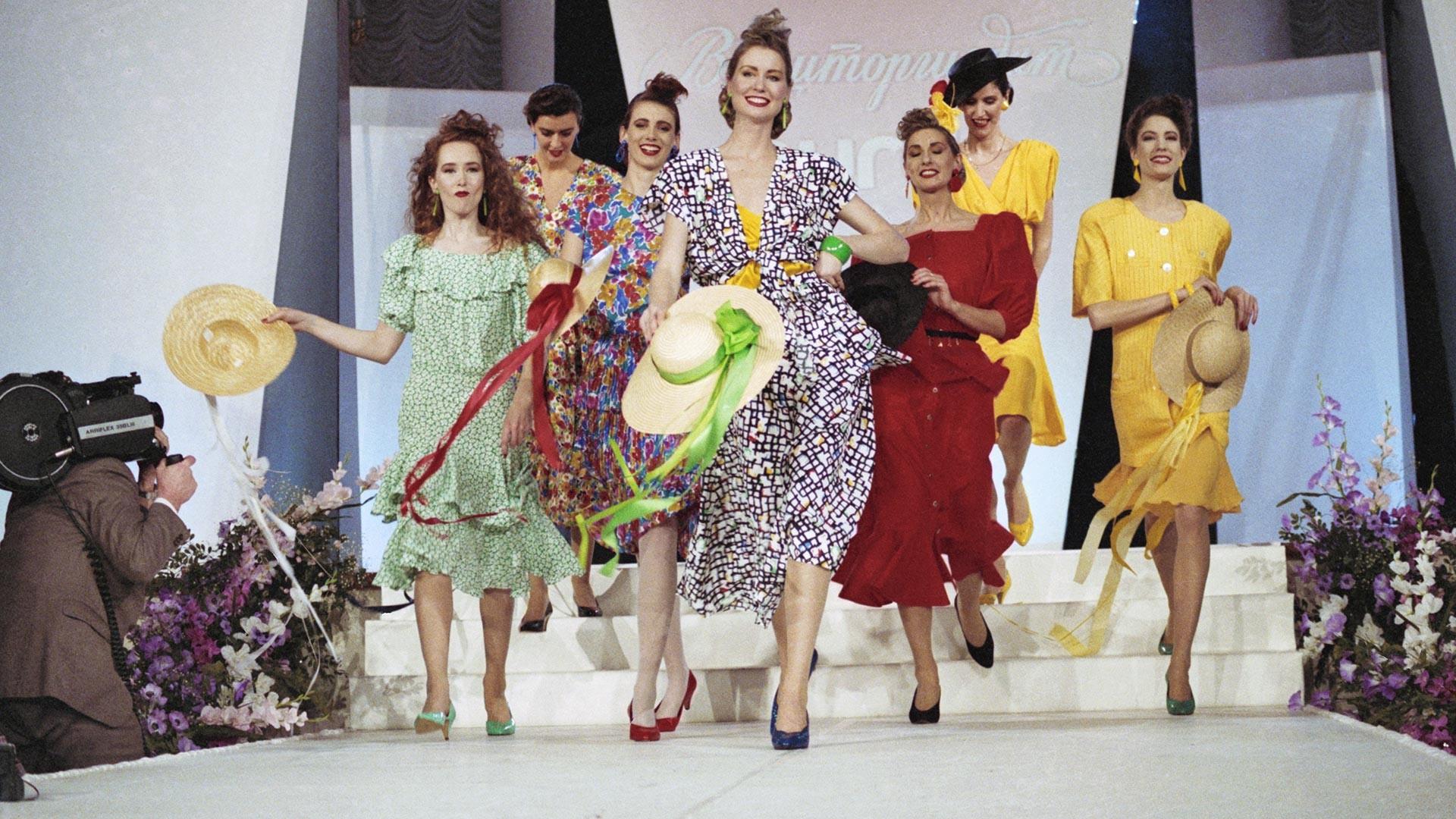 Москва. 1987 г. Коллекция моделей одежды