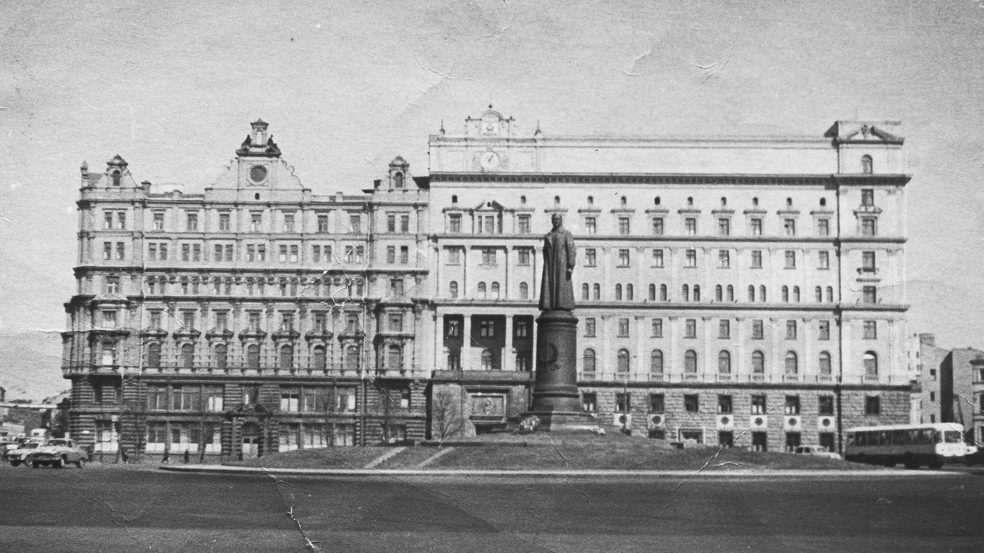 Lubjanka. Glavno poslopje sovjetske tajne službe Čeka (kasneke NKVD, kasneje KGB)
