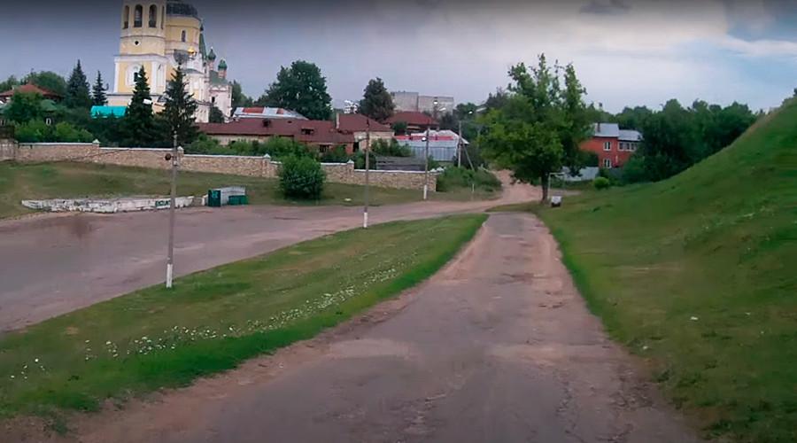 Село Црвено брдо (Красная гора).