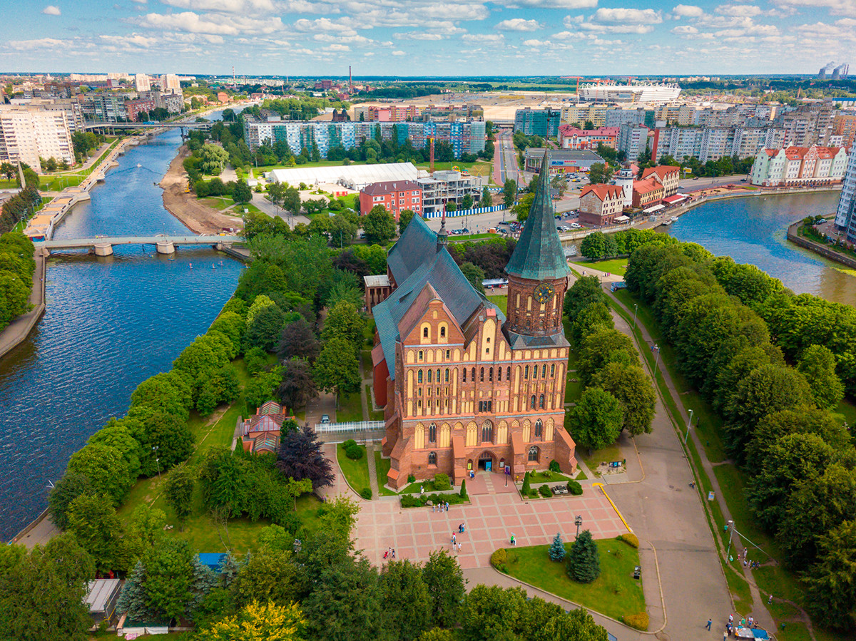 Калињинград