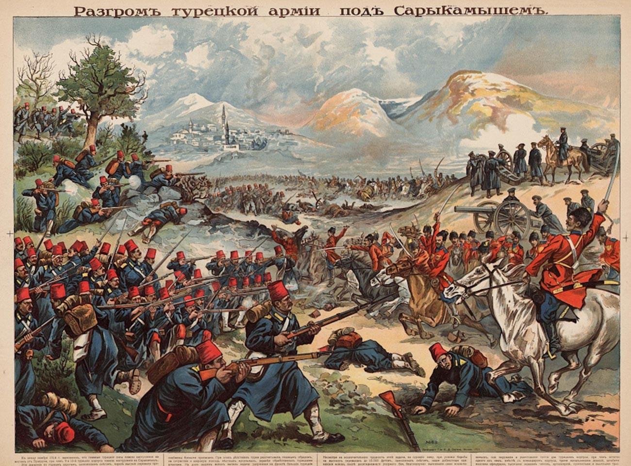 Руски плакат, изобразяващ руската победа в битката при Саръкамъш
