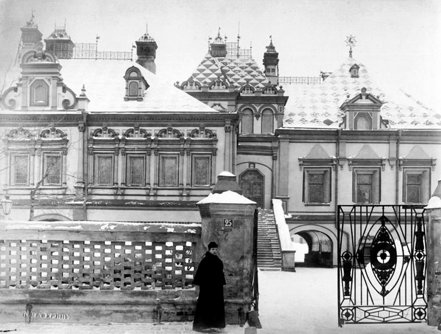 Bilik Yusupov di Moskow, awal tahun 1900-an.