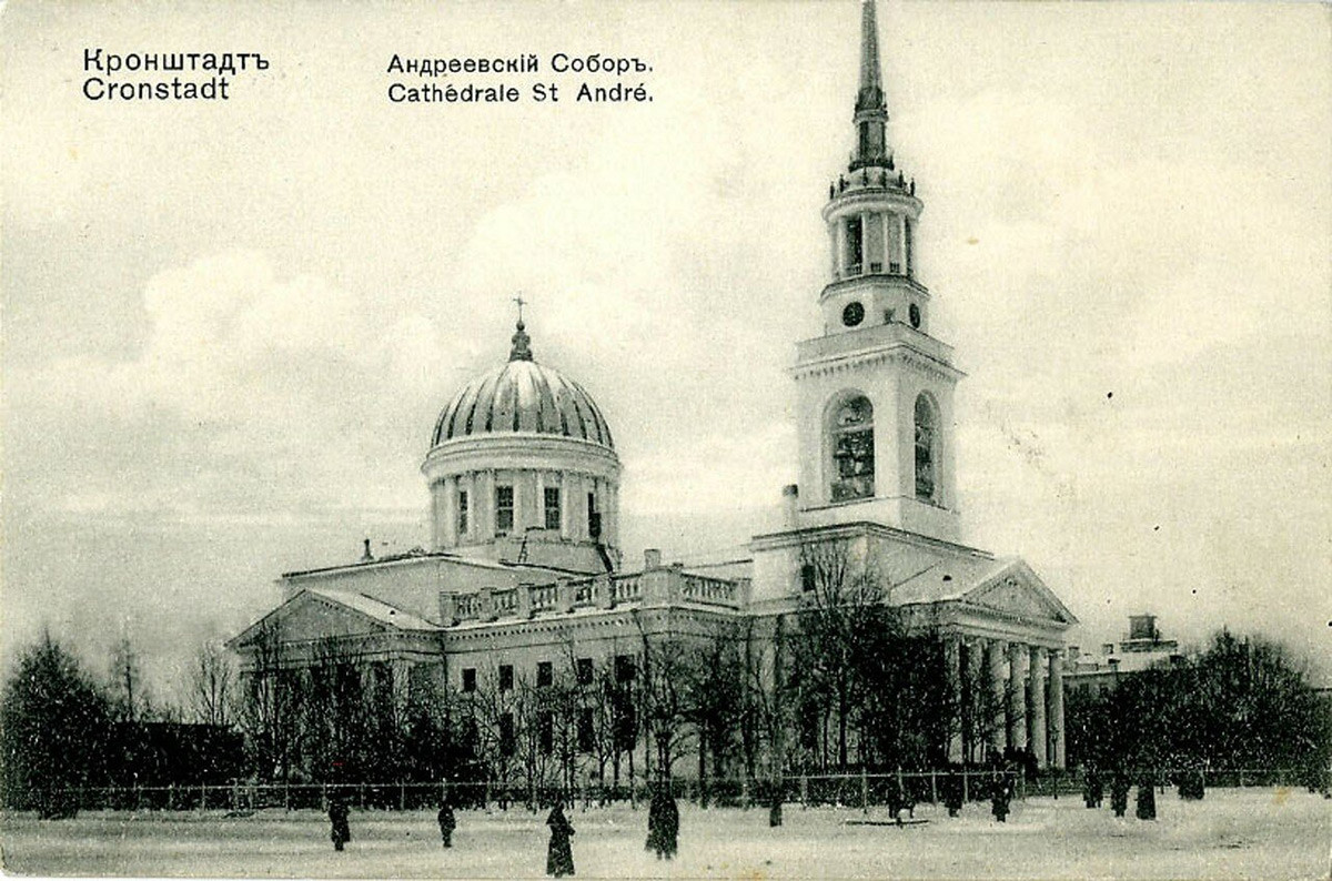 St. Andrew's Cathedral in Kronstadt (was destroyed in Soviet times)