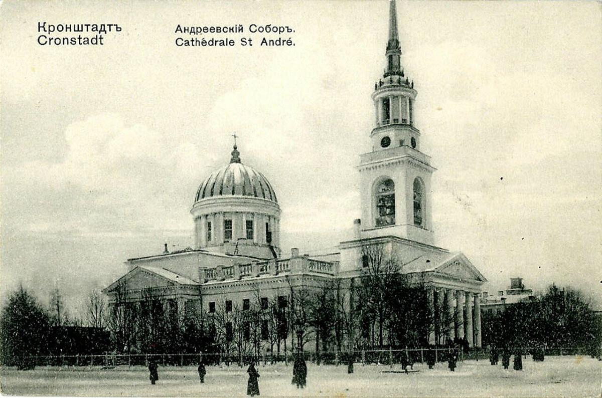 Андреевский собор в Кронштадте (был уничтожен в советское время)