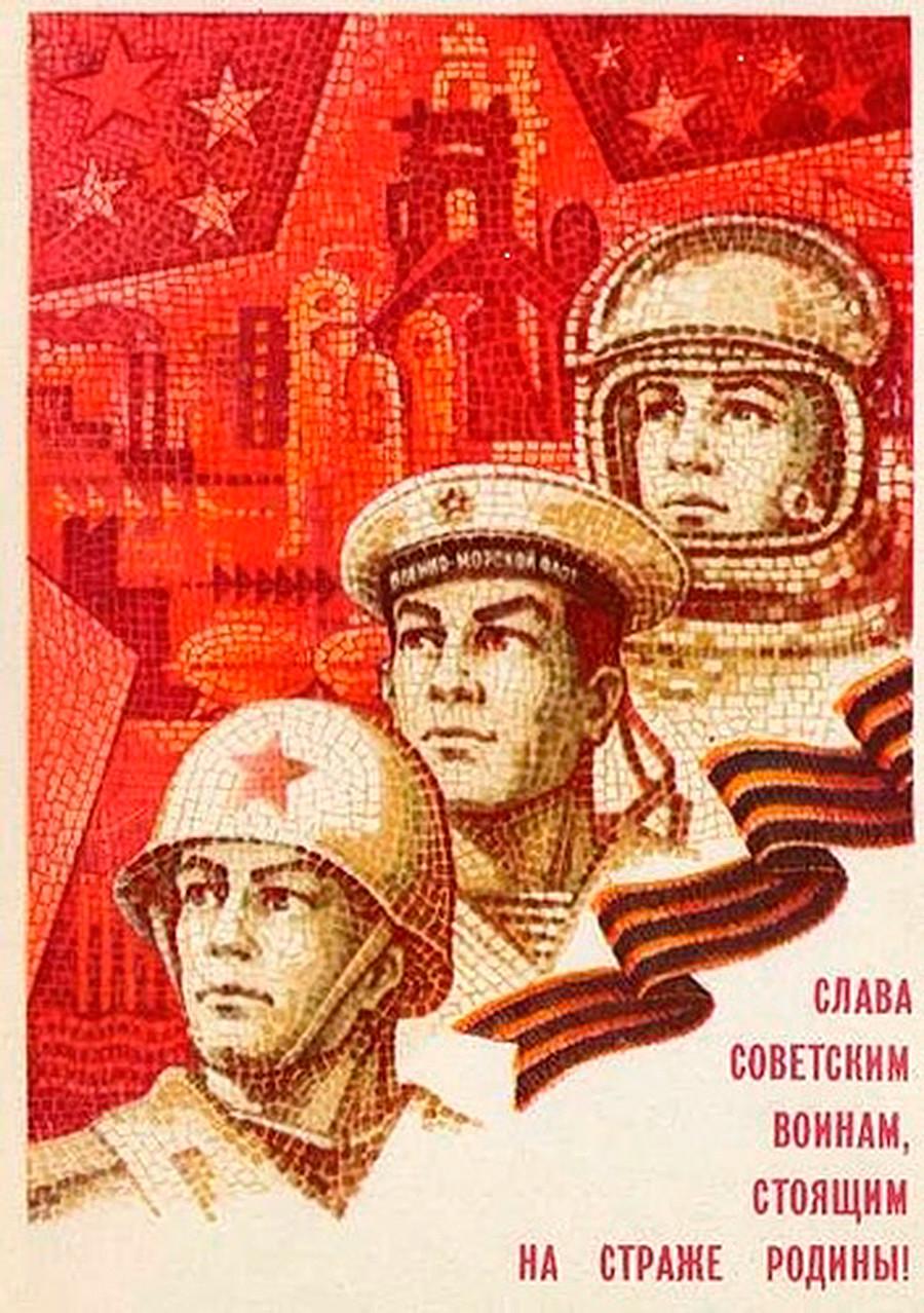 « Gloire aux militaires soviétiques qui se dressent à la défense de la Patrie »
