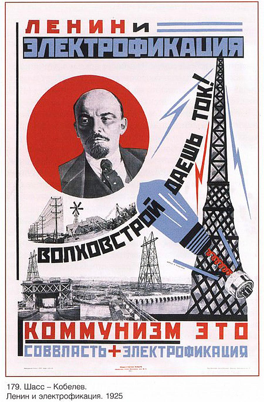 « Lénine et l'électrification. Volkhovstroï donne le courant. Le communisme c'est le pouvoir soviétique + électrification ».