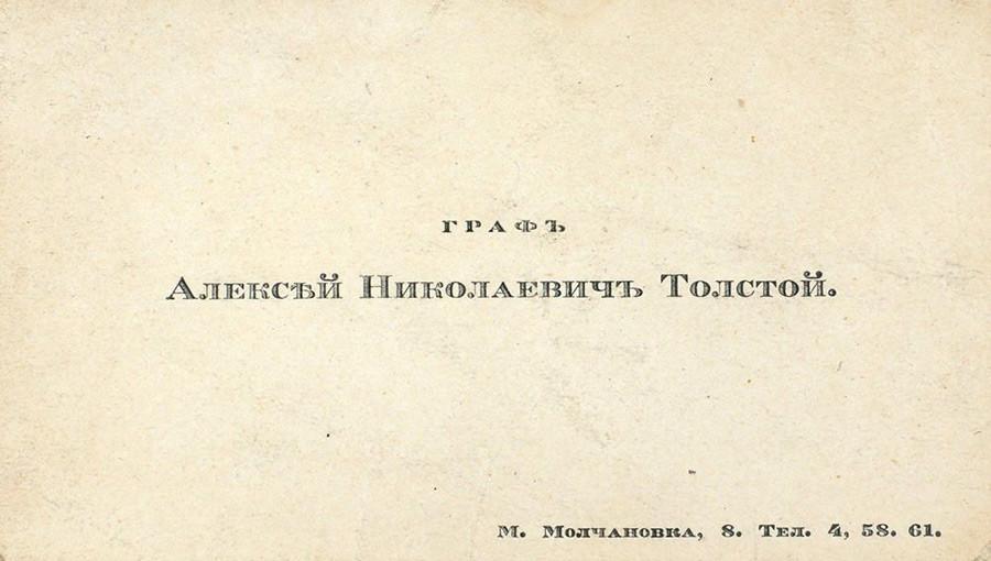 Carte du comte (et écrivain) Alexis Tolstoï