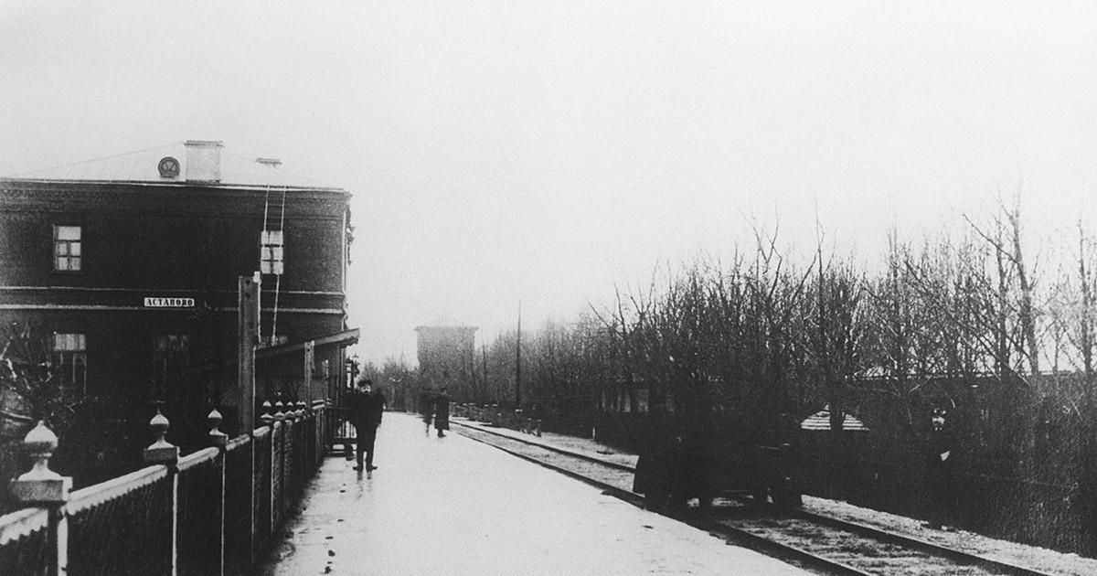 Železniška postaja Astapovo. Reprodukcija
