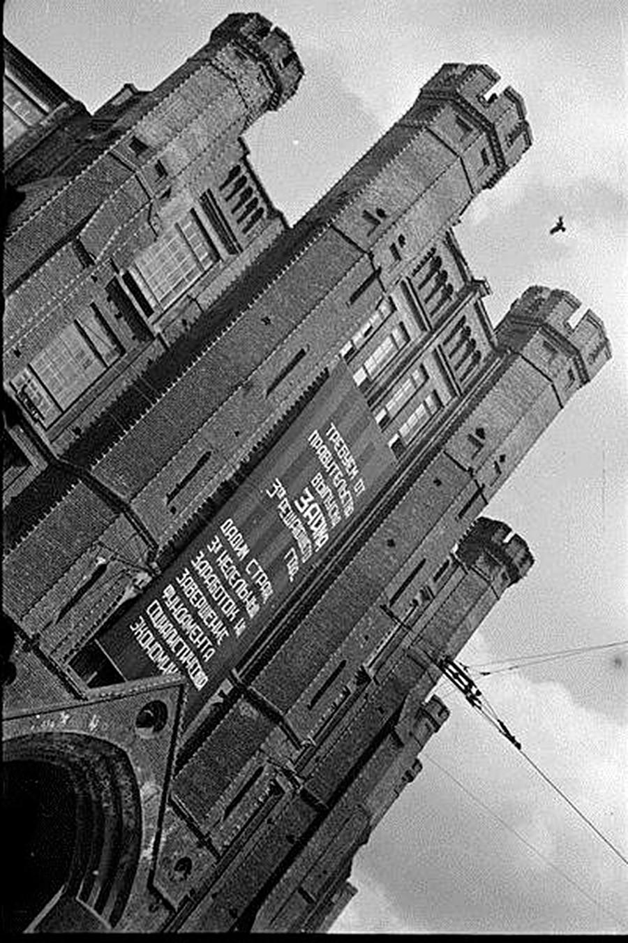 Электрозавод в ранние советские годы.