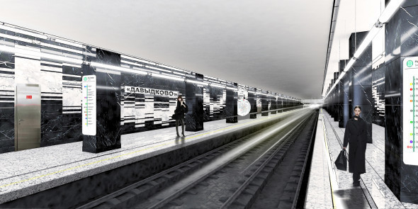 Estação Davydkovo da Linha Bolshaya Koltsevaya (Grande Circular)