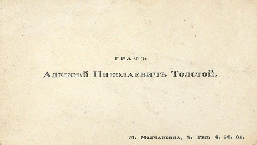 Cartão de visita do conde Aleksêi Tolstói (1882-1945).