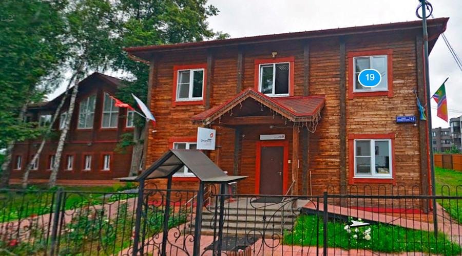 El centro de servicios del gobierno de Uspenskoe