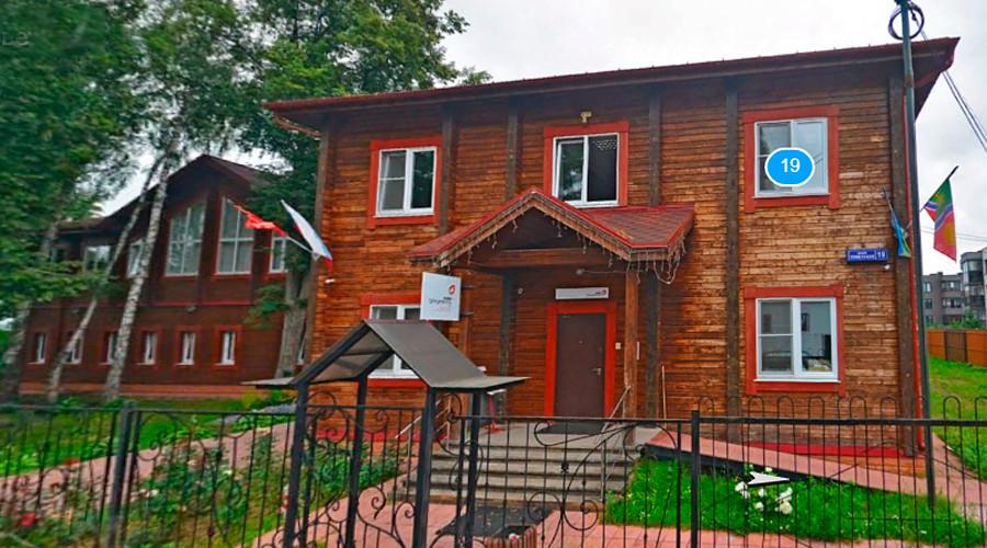 Centro de serviços estatais na vila de Uspenski, Rublevka