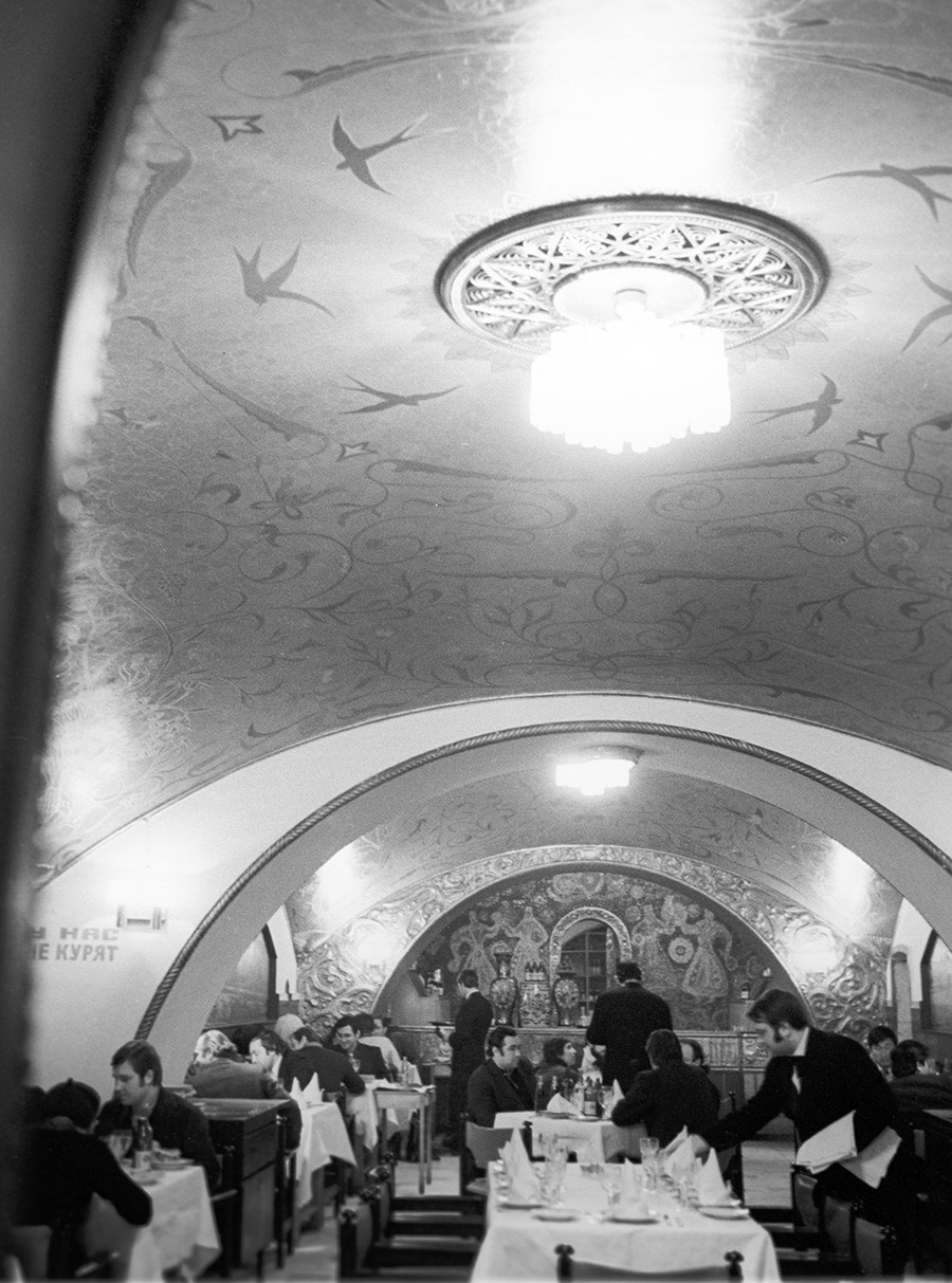 "Сала ресторана ""Арагви"", 1978."