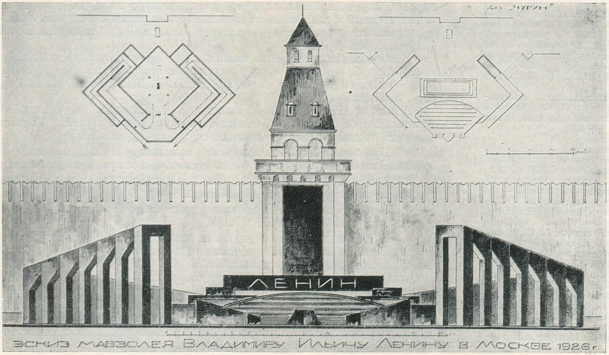 Rancangan V.V.Tarasov yang diberi nama 'Zhelezo' (Besi).