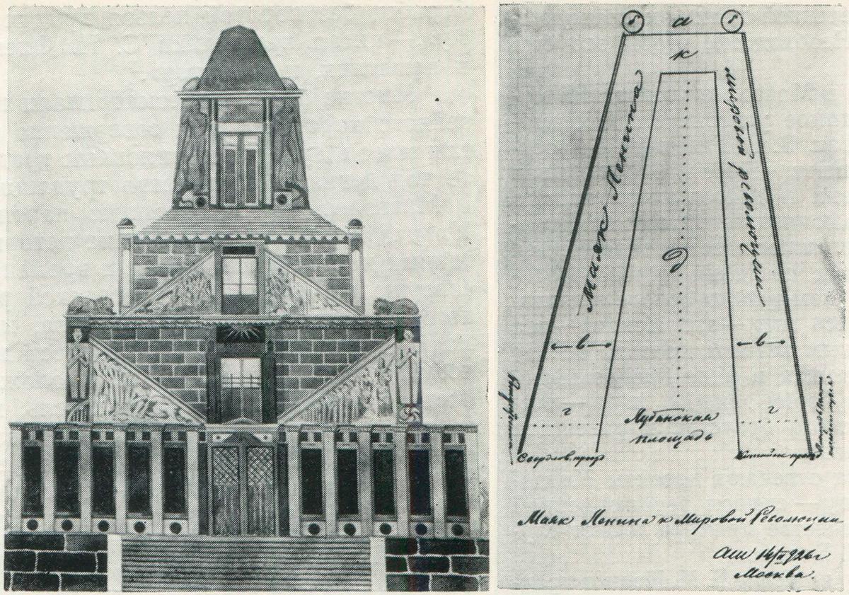 (kiri) Rancangan F.Ya.Veber. yang diberi nama 'Dlya pobedy' (Untuk kemenangan) dan rancangan A.I. Shishkin yang diberi nama 'Leninskiy mayak o mezhdunarodnoy revolyutsii' (Mercusuar Lenin di Revolusi Internasional).