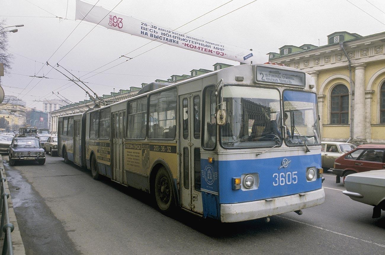Un ZiU-9