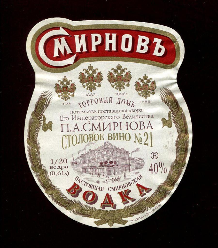 Étiquette d'une bouteille de vodka Smirnov