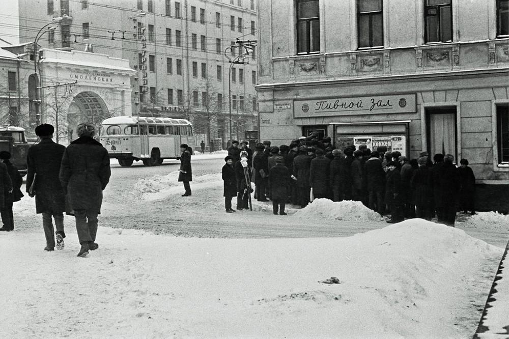 """""""Пивной зал"""" (Пивница), 1975."""