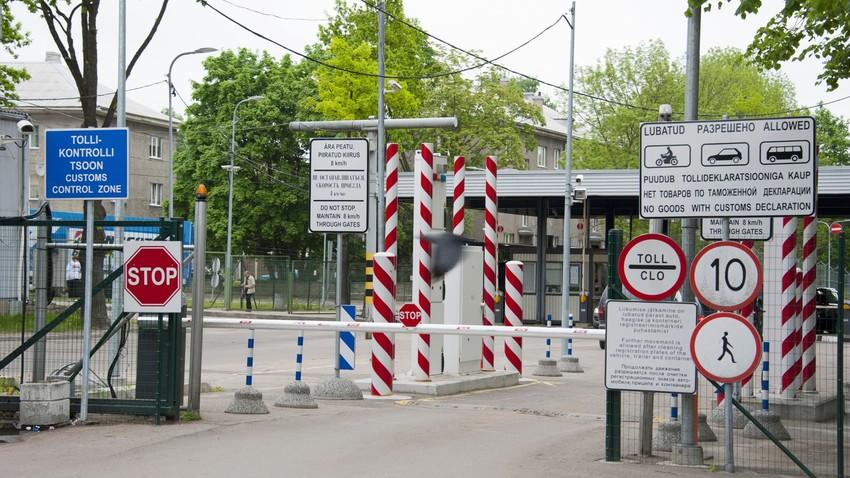 Estonsko-ruska meja