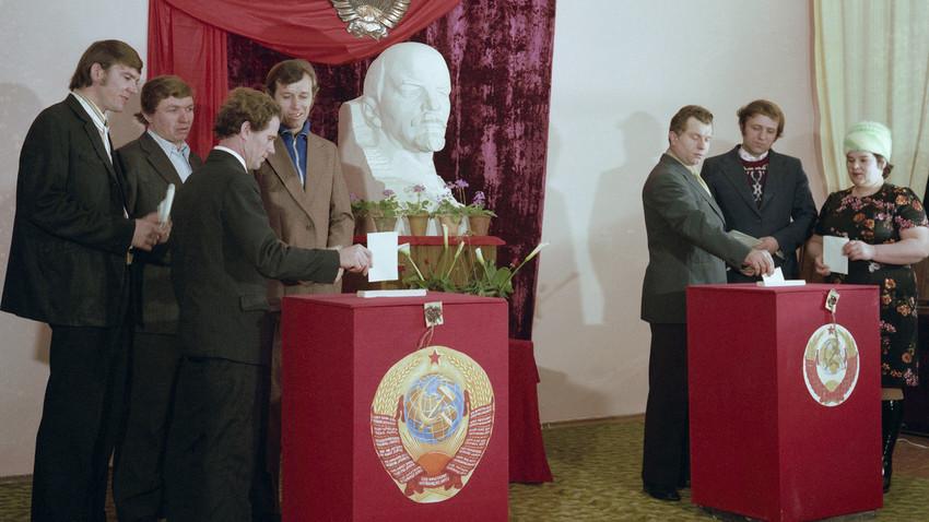 Ворошиловград, Украинска ССР. 1 март 1979 г.