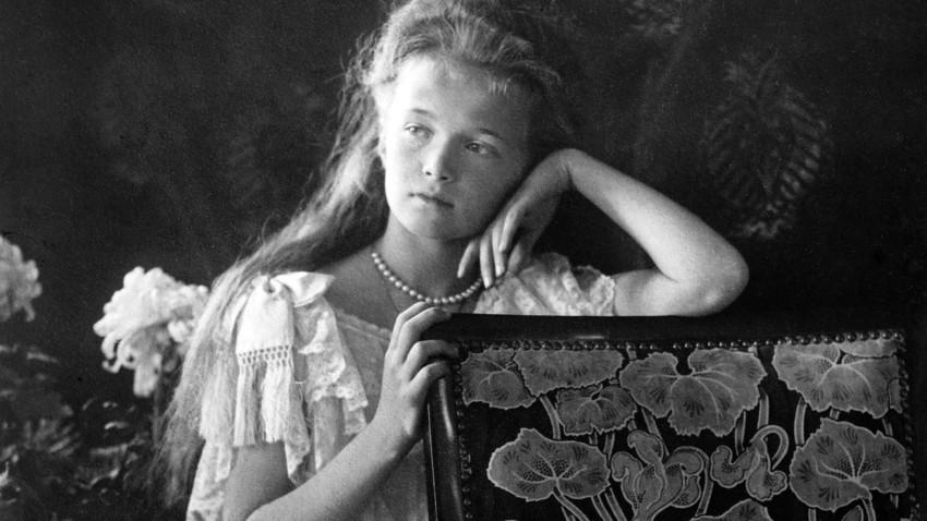 Putri Anastasia Nikolaevna
