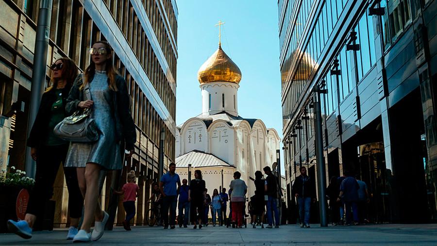 L'église Saint-Nicolas à Moscou