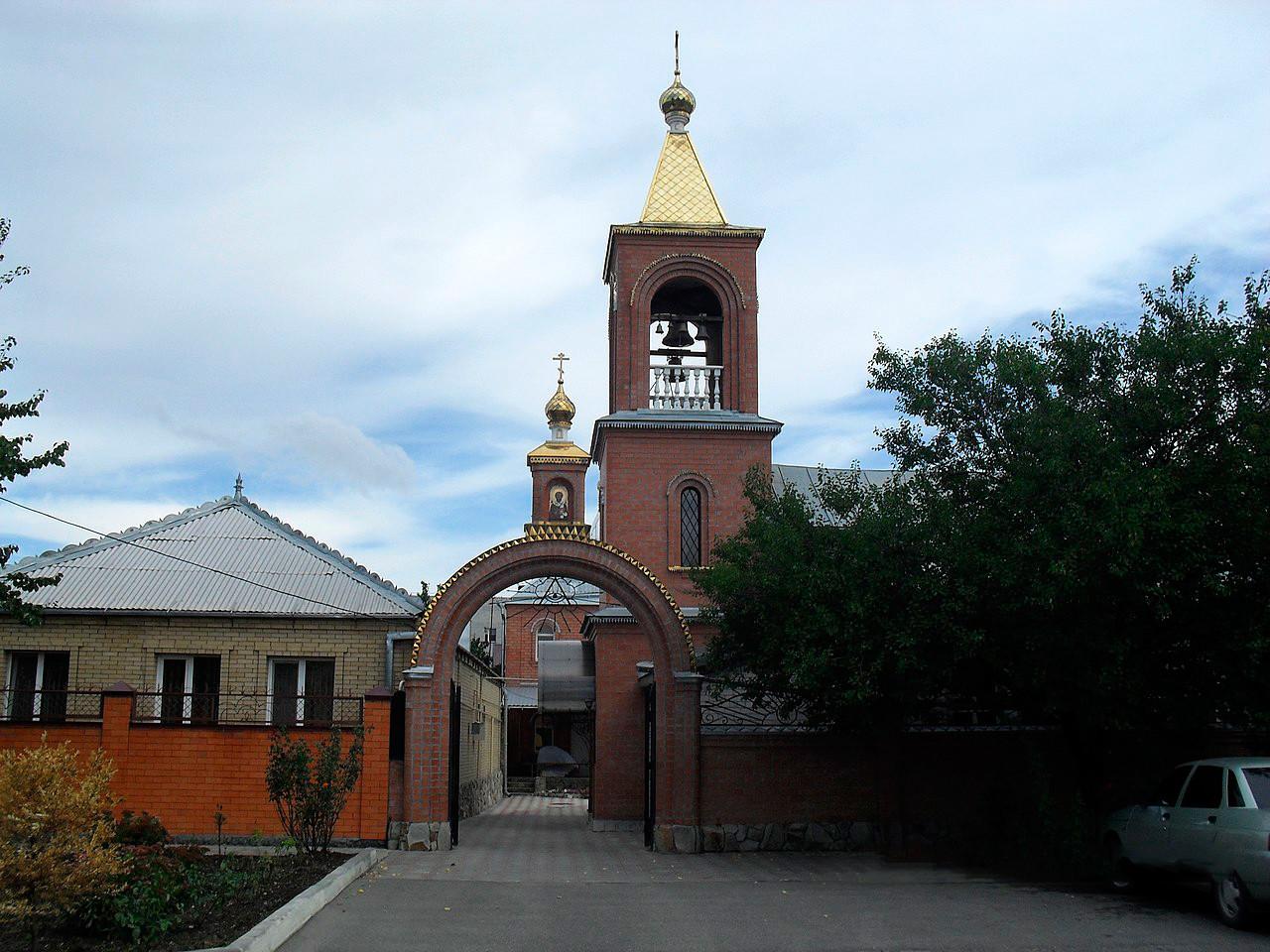 Cerkev sv. Nikolaja Čudodelnika v mestu Mineralne Vode na Kavkazu, zgrajena leta 1950
