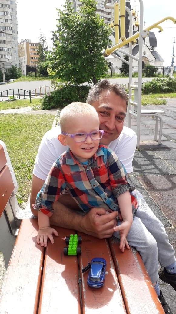 Бранислав са сином Иваном