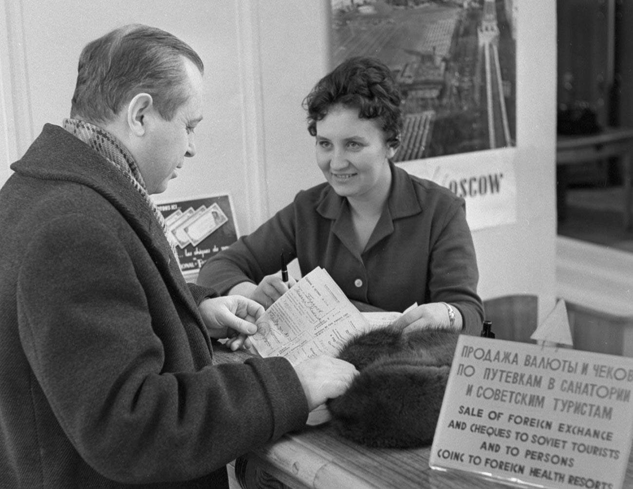 Държавна банка на СССР. Банков служител обслужва посетител.