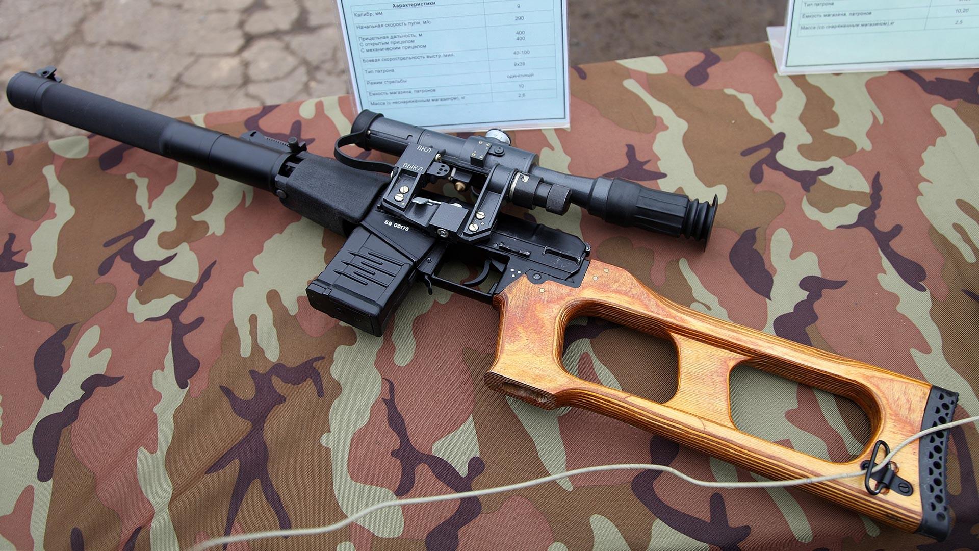 """Снајперска пушка специјалне намене ВСС """"Винторез""""."""