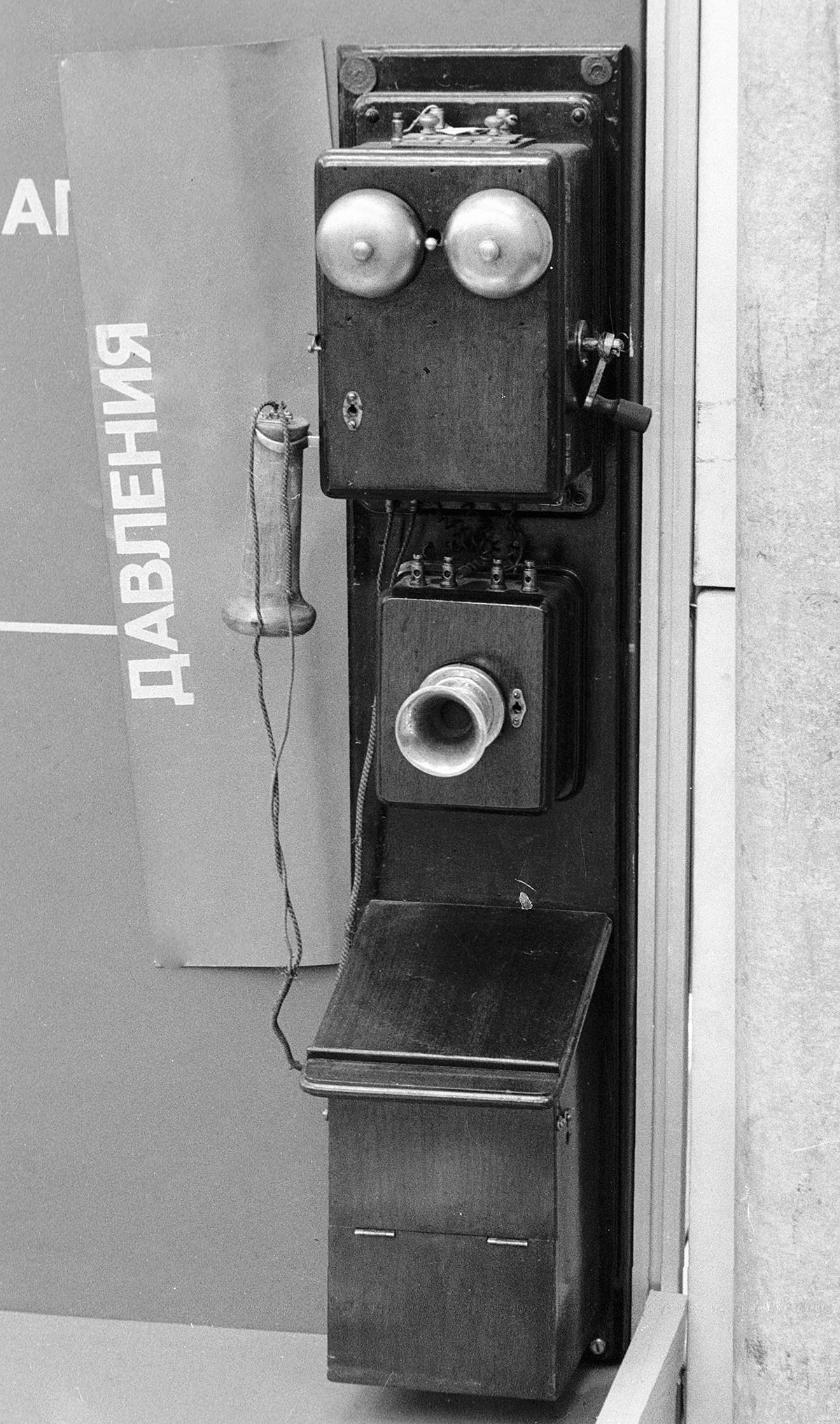 Първият телефон в Москва от Bell's International Company. От колекцията на Московската градска телефонна централа.
