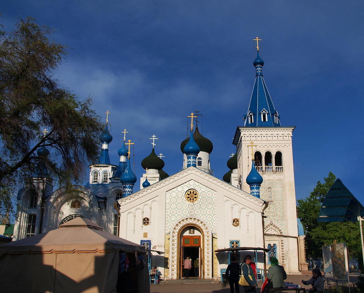 Cattedrale della Resurrezione a Bishkek (allora Frunze), in Kirghizistan (allora Repubblica Socialista Sovietica Kirghiza), costruita nel 1944-47)
