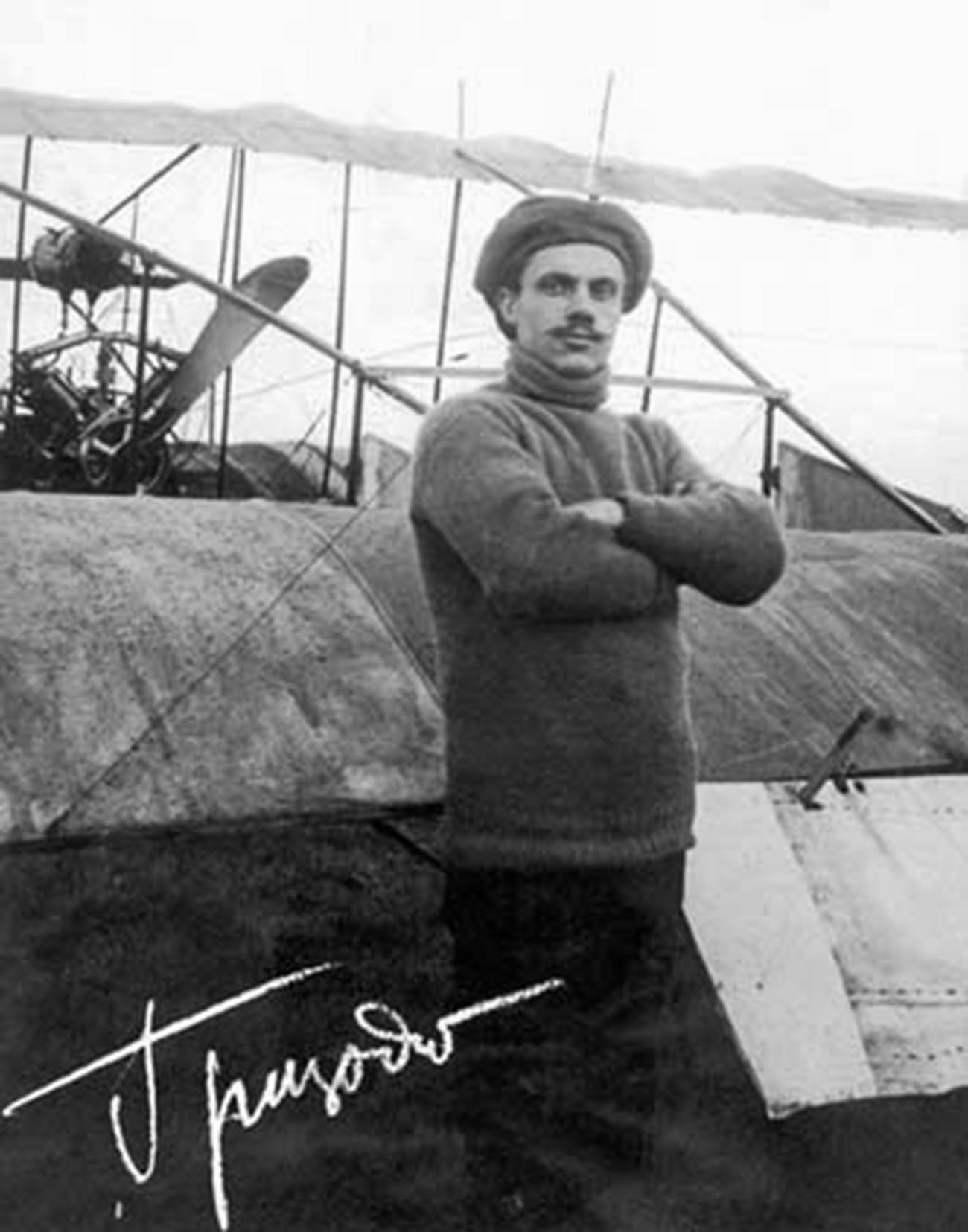 Степан Гризодубов.