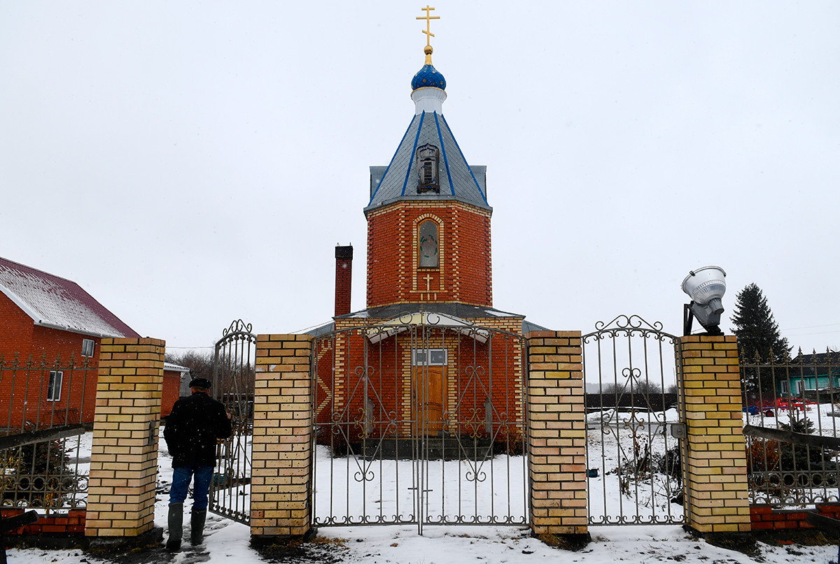 The church in Appolonovka, Omsk Region.