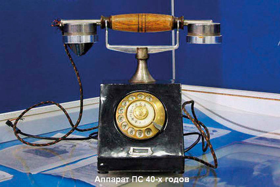 Phones like this were used in the Kremlin in the 1940s