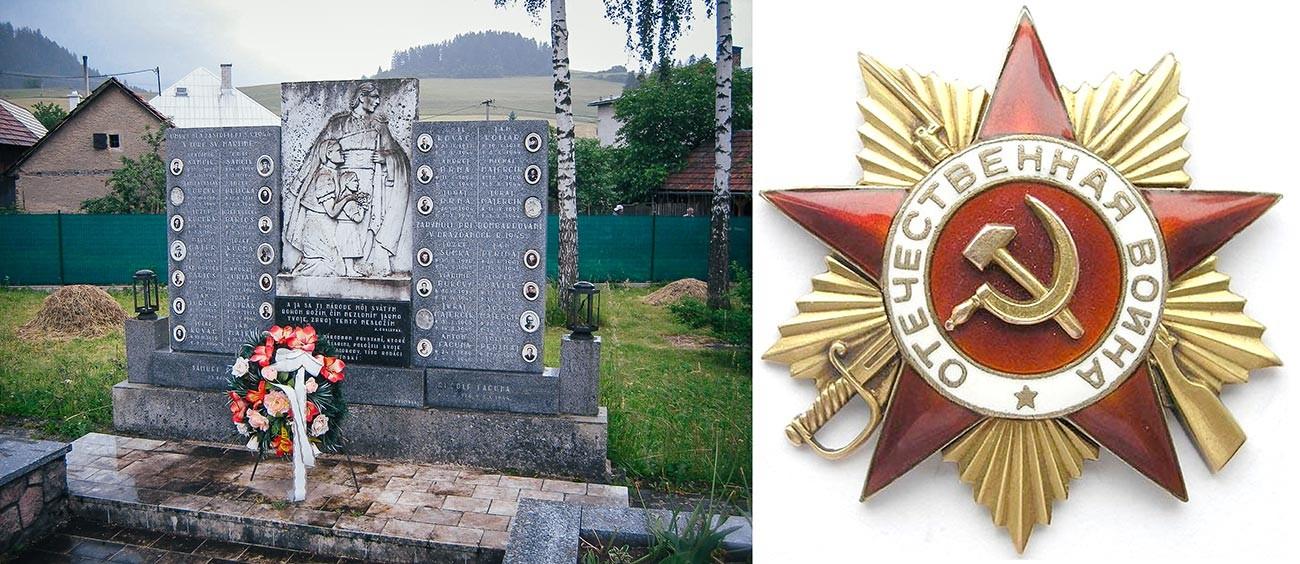 Мемориал жертвам нацизма в деревне Склабиня.