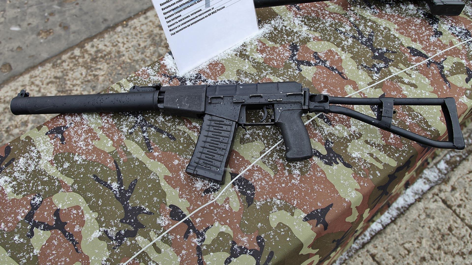 El rifle de asalto AS Val