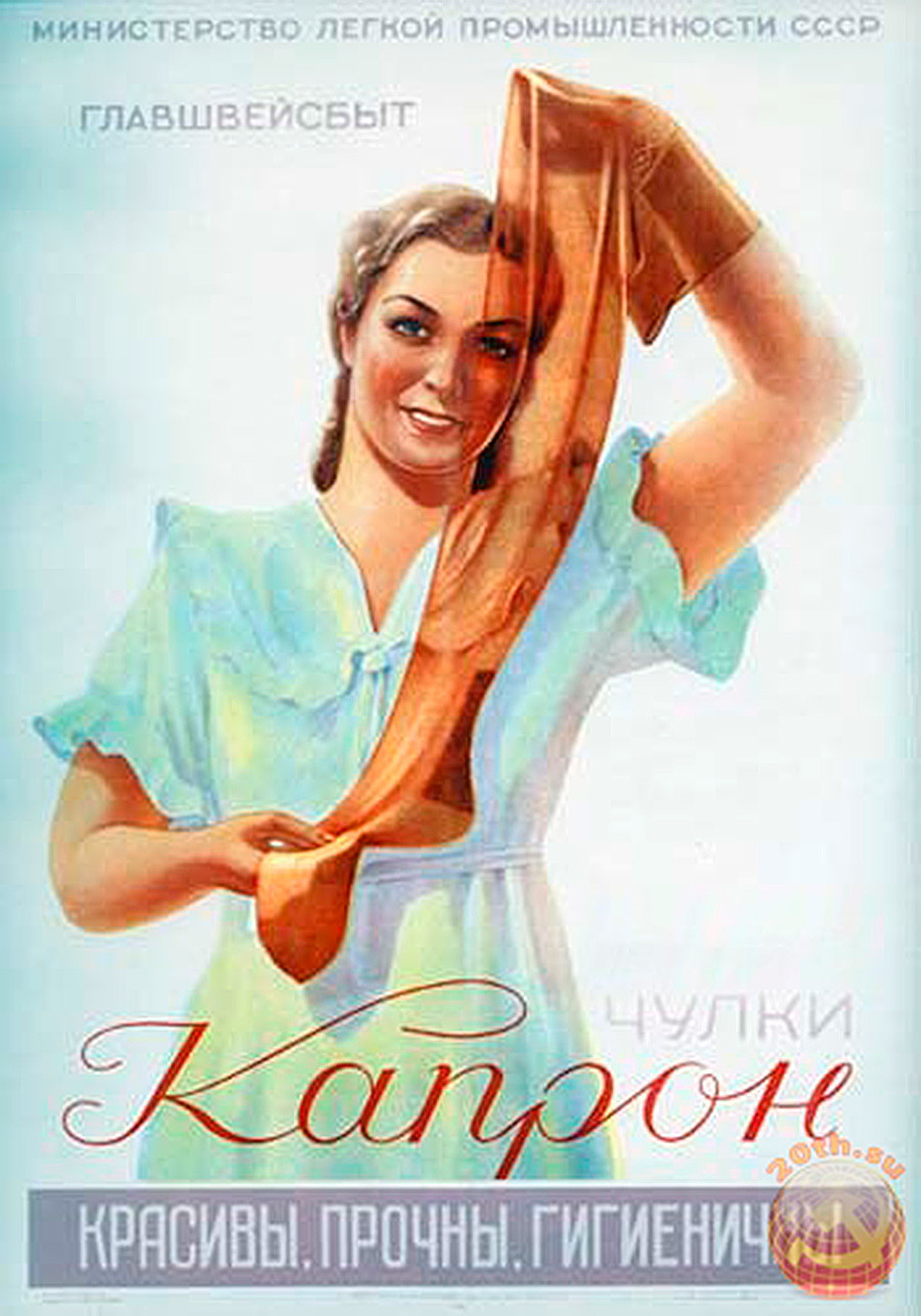 As mulheres soviéticas só tinham acesso a meias-calças de lã ou algodão.