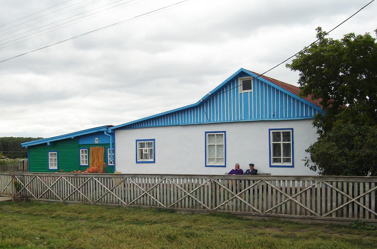 Hiša v okrožju Azovo.