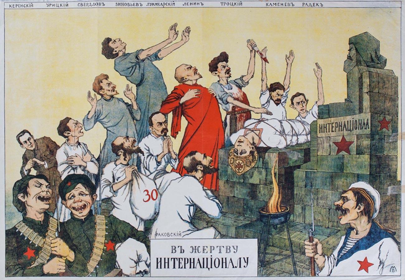 Mouvement blanc, affiche de la Révolution russe, un sacrifice à l'International, 1918