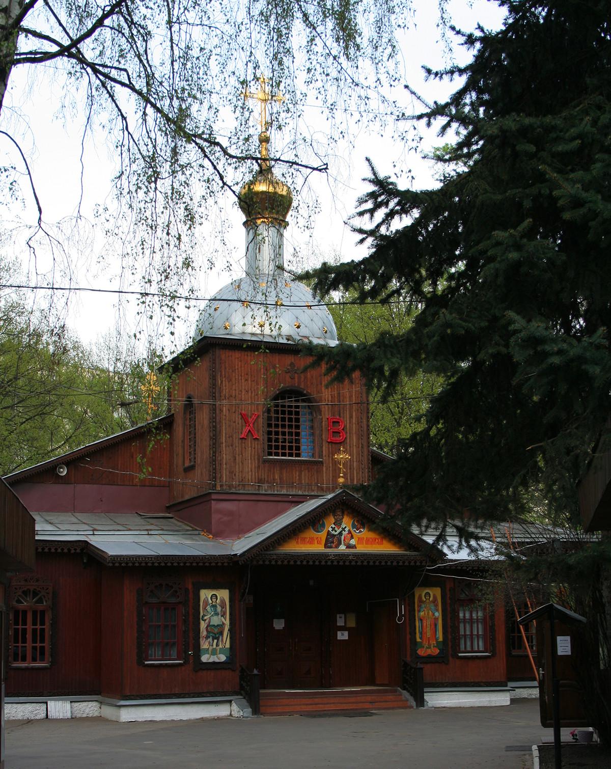 Храм на Спасителя Николай Чудотворец в Бирюльов, Москва, построен през 1956 г.